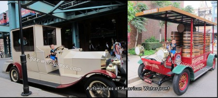 American Waterfront Vehicle
