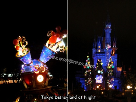 Good bye TDR, see you again someday!